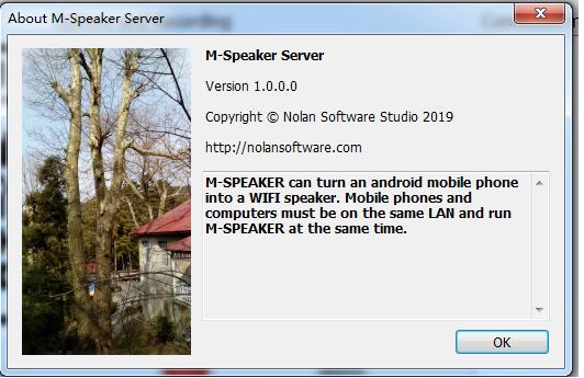 Screenshot of M-SPEAKER Server